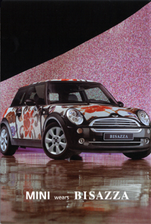 MINI wears BISAZZA (Summer Flowers)
