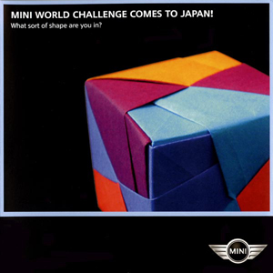 MINI World Challenge origami kit