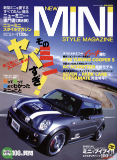 New MINI Style Magazine Vol. 8